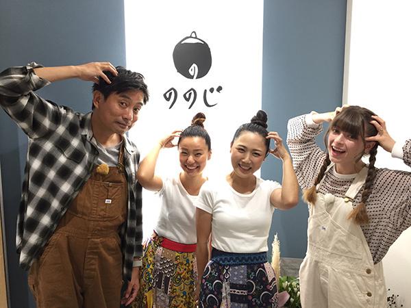 2019年10月12日 朝9時50分 HTBの「LOVE HOKKAIDO」に出演します☆