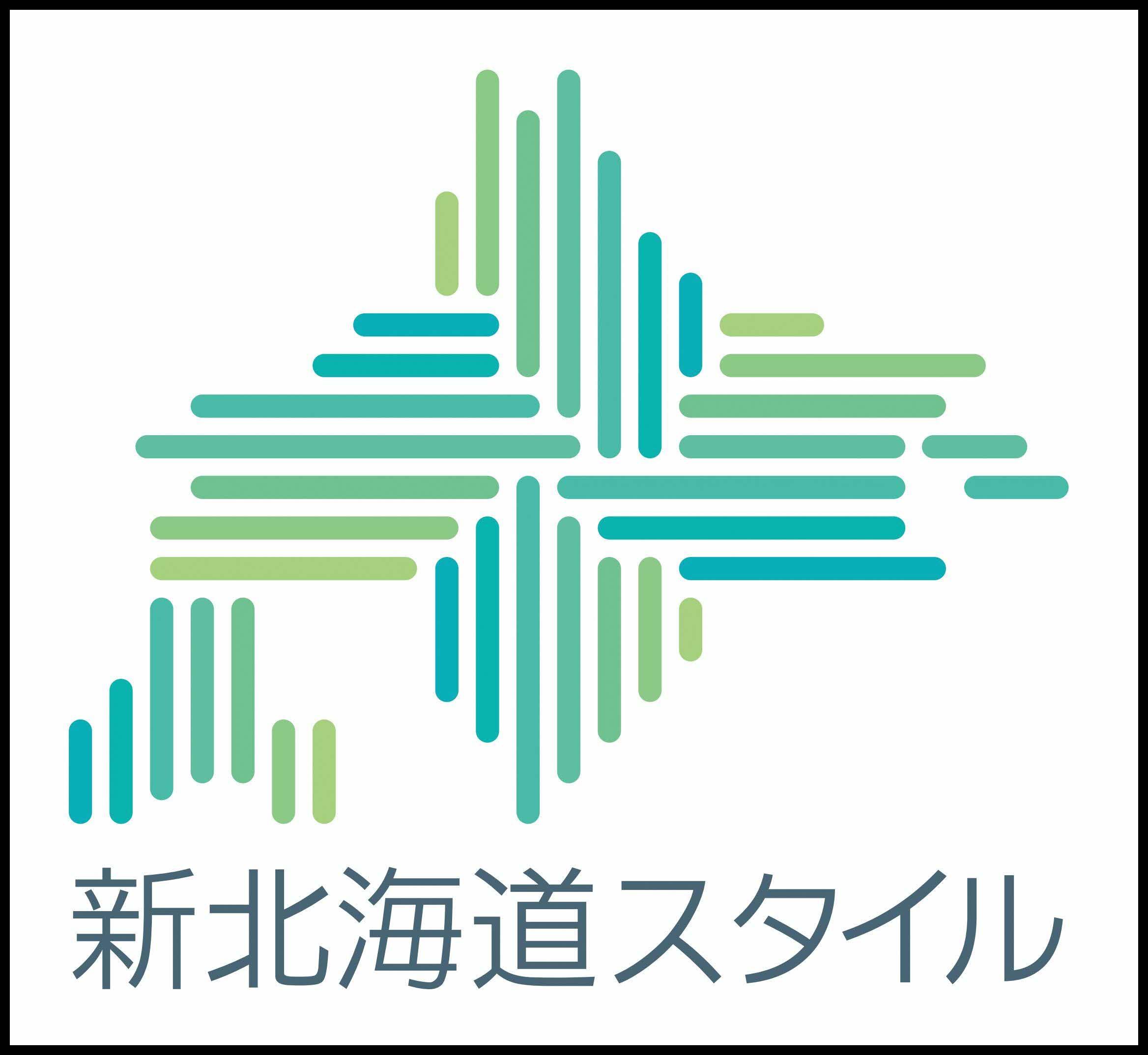 ののじ「新北海道スタイル」安心宣言